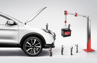 Części oraz Akcesoria Nissana w dobrych cenach!